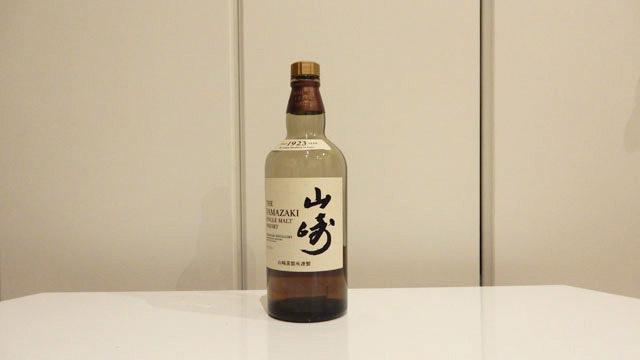 まずウイスキーだが、飲み会の余りでもらっていた山崎のウイスキー。