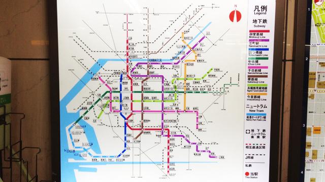 大阪の地下鉄路線こちらです