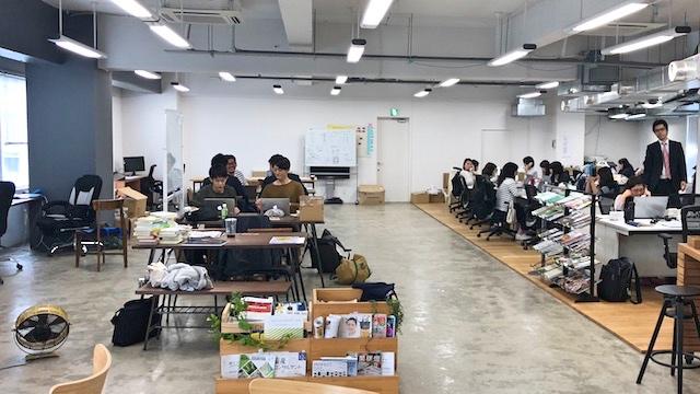 渋谷にあるオフィス