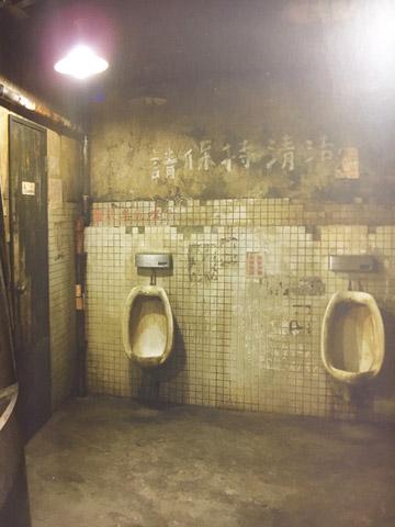 トイレもこの通り。