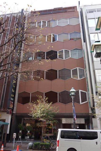 金成ビル 1971年