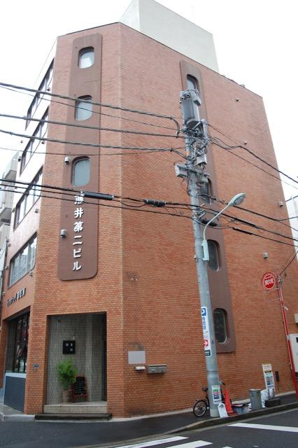 藤井第二ビル