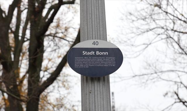 ガス灯野外ミュージアムには、旧西ドイツの首都だったボンの街灯もあった