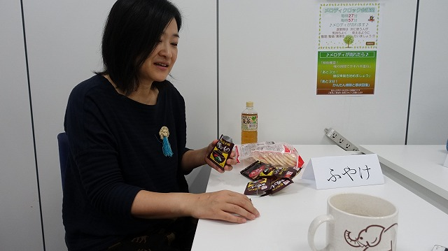 お吸い物は永谷園の「松茸の味お吸いもの」を使う