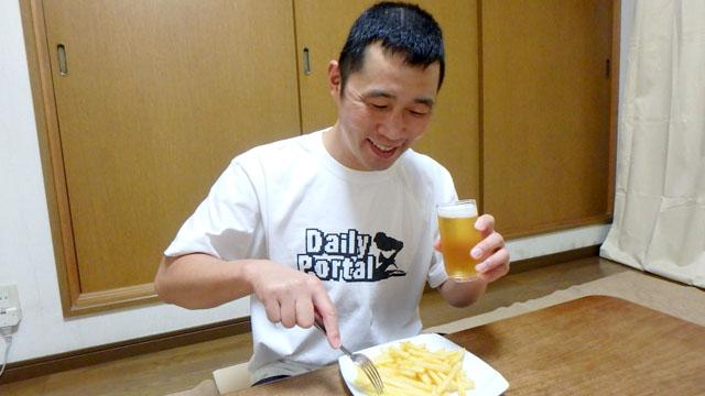 ビールとフライドポテト最高!