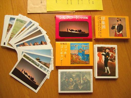 今日保存した最高の画像を転載するスレ 564 [無断転載禁止]©bbspink.comYouTube動画>9本 ->画像>1057枚
