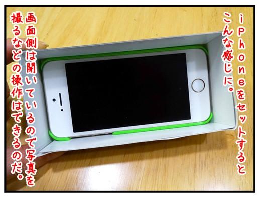 写 ルン です iphone