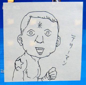 テリーマンの画像 p1_9