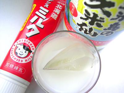 宮古島のミルク泡盛