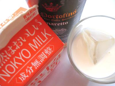 アマレット ミルク