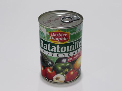 ラタトゥイユの画像 p1_23
