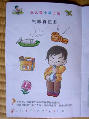 そこで次に用意したのがこれ。 : 小学二年生 漢字テスト : 漢字